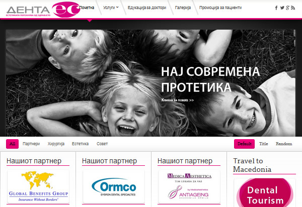www.dentaes.mk