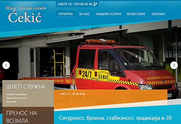 www.cekic.eu.mk